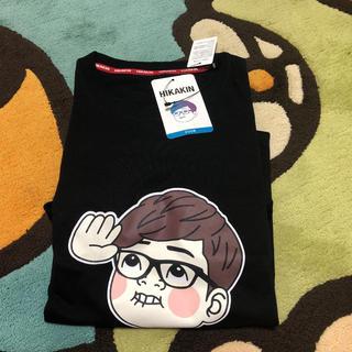 シマムラ(しまむら)の新品 ヒカキン Tシャツ(3L)(Tシャツ/カットソー(半袖/袖なし))