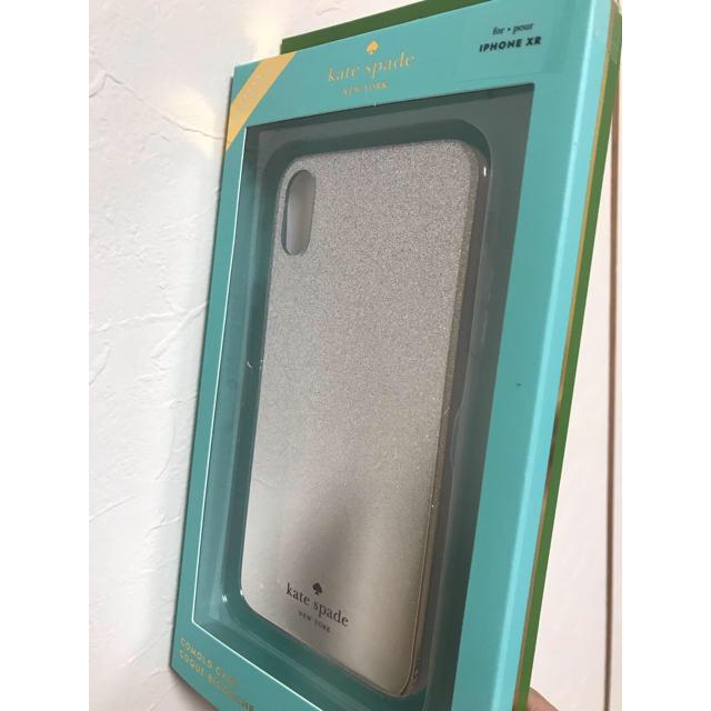 kate spade new york - ケイトスペード 新品 iPhone XR ケース シルバー ラメ グラデーションの通販 by A♡'s shop|ケイトスペードニューヨークならラクマ