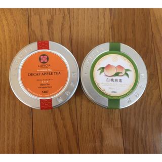 LUPICIA - ルシピア 紅茶 セット 白桃全茶 アップルティー