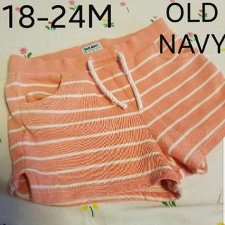 オールドネイビー(Old Navy)の90cm女の子 サーモンピンク✕白 ショートパンツ オールドネイビー(パンツ/スパッツ)