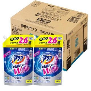 カオウ(花王)のアタックNeo 抗菌EX Wパワー つめかえ用 梱販売用(950g*15袋)(洗剤/柔軟剤)