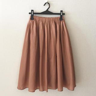バビロン(BABYLONE)のBABYLONE♡膝丈スカート(ひざ丈スカート)
