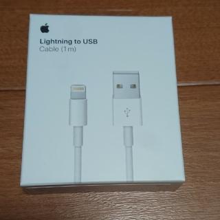 Apple - ☆Apple USB 1m☆