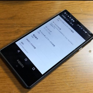 SHARP - ④au SHV33 AQUOS SERIE mini 白ロム