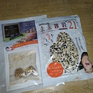 自然の館 未来雑穀21 500g 1袋 雑穀米 キャラメリゼお試し付き☆(米/穀物)