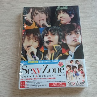 Sexy Zone - Sexy Zone ARENACONCERT2012 Blu-ray