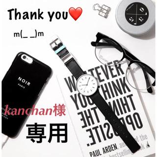 アディダス(adidas)のkanchan様専用③(靴下/タイツ)