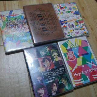 Hey! Say! JUMP - Hey!Say!JUMP コンサート DVD 5枚セット