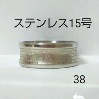 女性指輪 38(リング(指輪))