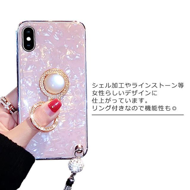 ☆キラキラiPhoneケース☆ スマホリング付きの通販 by LövëriL shop|ラクマ