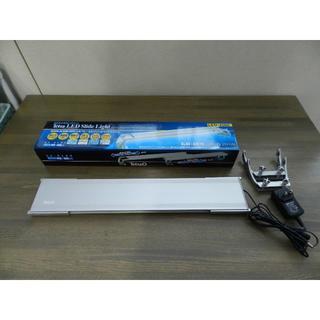 Tetra 45cm用LEDライト(白青)