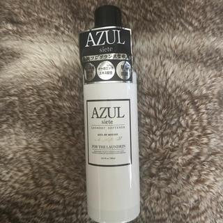 アズールバイマウジー(AZUL by moussy)のAZUL siete 柔軟剤(洗剤/柔軟剤)