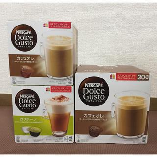 ネスレ(Nestle)のネスレ ドルチェグスト カプセル (コーヒー)