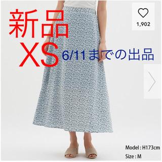 ジーユー(GU)の新品♡GU フラワープリントフレアロングスカート (ロングスカート)