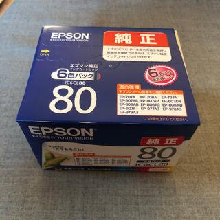 EPSON - 新品 エプソン 純正 ic6cl80 インク とうもろこし 80
