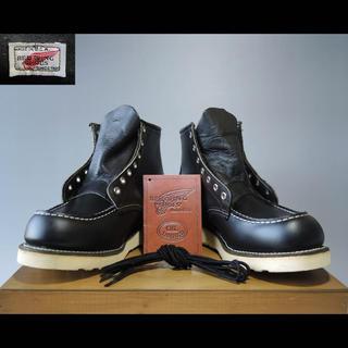 REDWING - 8130アイリッシュセッター黒ブラック8179刺繍羽タグ犬9874 9075