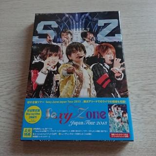 Sexy Zone - Sexy Zone JapanTour2013 Blu-ray
