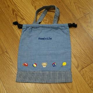 ファミリア(familiar)のファミリアの巾着袋(その他)