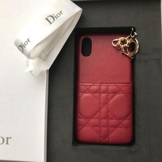 ディオール(Dior)のレア! Dior ディオール iPhone X ケース(iPhoneケース)