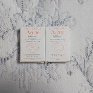 アベンヌ(Avene)のアベンヌ敏感肌用石鹸 25g(ボディソープ/石鹸)