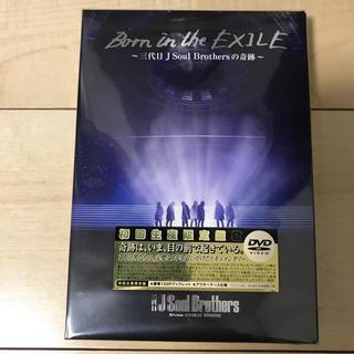 サンダイメジェイソウルブラザーズ(三代目 J Soul Brothers)の三代目 Born in the EXILE DVD(日本映画)