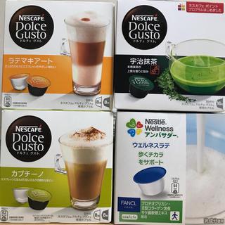 ネスレ(Nestle)のネスカフェドルチェグストカプセル 4つセット(コーヒー)