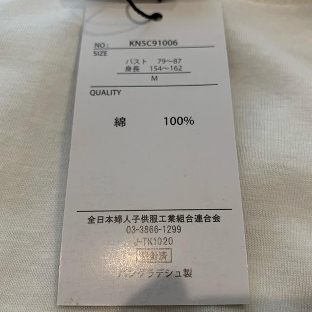 しまむら(シマムラ)の白Tワンピース レディースのワンピース(ロングワンピース/マキシワンピース)の商品写真