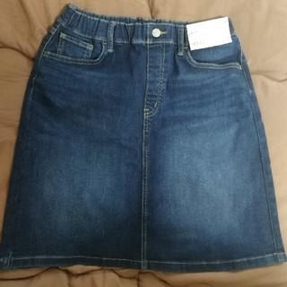 ユニクロ(UNIQLO)のユニクロ Girlsウルトラストレッチデニムスカート 160(ひざ丈スカート)