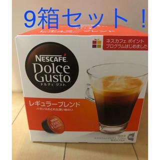 ネスレ(Nestle)のドルチェグスト カプセル レギュラーブレンド(コーヒー)