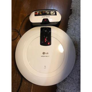 エルジーエレクトロニクス(LG Electronics)のLGエレクトロニクス ロボット掃除機(掃除機)