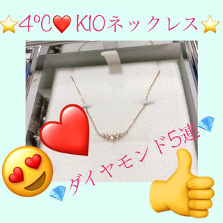 canal4℃ - ❤4℃ ダイヤモンド5連 10金ネックレス❤