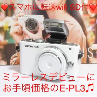 OLYMPUS - ❤️ミラーレスデビューに❤️オリンパス PL3❤️wi-fi SD付❤️
