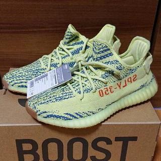 adidas - adidas YEEZY BOOST 350 V2 26センチ