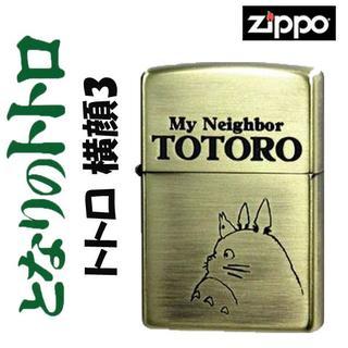 ジッポー(ZIPPO)のzippo(ジッポーライター) スタジオジブリ トトロ 横顔 3(タバコグッズ)