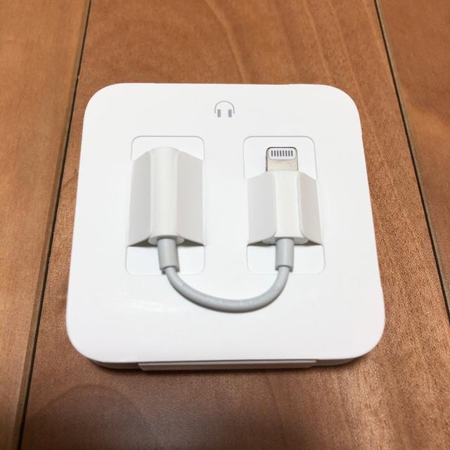 Apple(アップル)のiPhone正規品変換アダプター スマホ/家電/カメラの生活家電(変圧器/アダプター)の商品写真