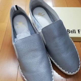 Bell  florrie スリッポン 25.5 ベルフローリー シルバー 新品(ローファー/革靴)