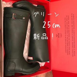 ハンター(HUNTER)の【25㎝】ハンター 長靴 レインブーツ(レインブーツ/長靴)