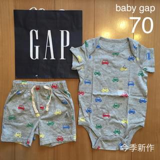 babyGAP - 今季新品★完売品baby gapロンパース &ショートパンツ70