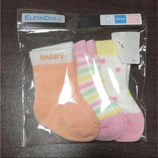 ニシマツヤ(西松屋)のベビーソックス(靴下/タイツ)