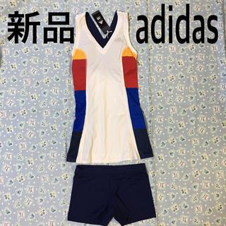 アディダス(adidas)のアディダス  メッシュ地 PWコラボ ゲームドレス ワンピース(ウェア)