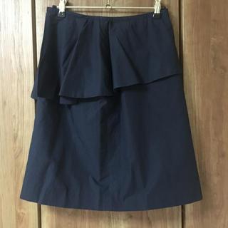 ドゥロワー(Drawer)のDRAWER ネイビーペプラムスカート(ひざ丈スカート)