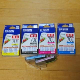 EPSON - エプソン 純正インク 70L(さくらんぼ)6色セット