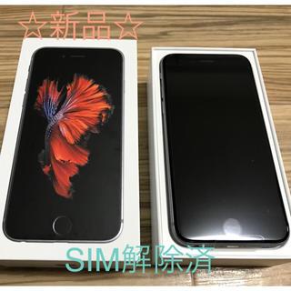 アイフォーン(iPhone)のiPhone 6s  Space Gray 32 GB SIMフリー(スマートフォン本体)