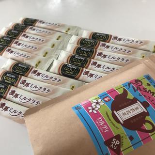 ネスレ(Nestle)のカルディジャスミンティ&ネスレカフェランチ☆(コーヒー)
