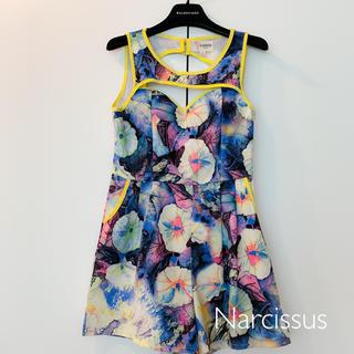 ナルシス(Narcissus)のナルシス オールインワン(オールインワン)