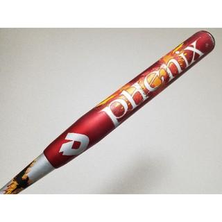 wilson - 【超稀少】赤フェニ 84cm710g ソフトボールバット