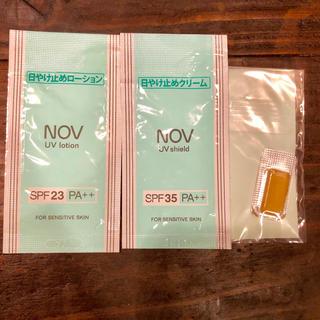 ノブ(NOV)のノブ NOV トライアル(サンプル/トライアルキット)
