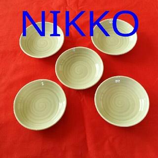 ニッコー(NIKKO)の【未使用】 ニッコー  サラミッダ  小皿5枚セット(食器)