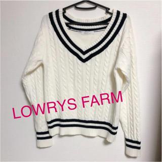 ローリーズファーム(LOWRYS FARM)のローリーズファーム ローゲージニット(ニット/セーター)