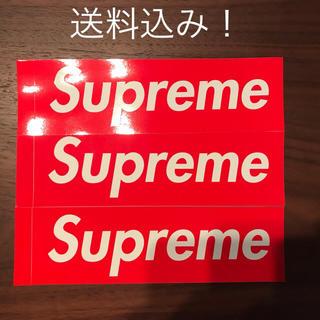 Supreme - supreme  3枚ステッカーセット